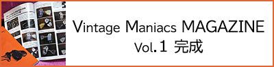 Vintage Maniacs Magazine