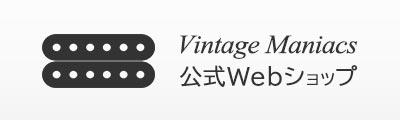 Vintage Maniacs 公式Webショップ