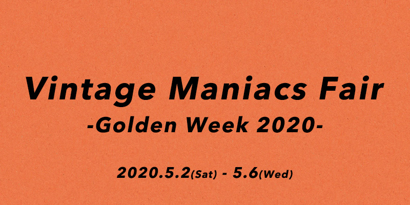 Vintage Maniacs Fair