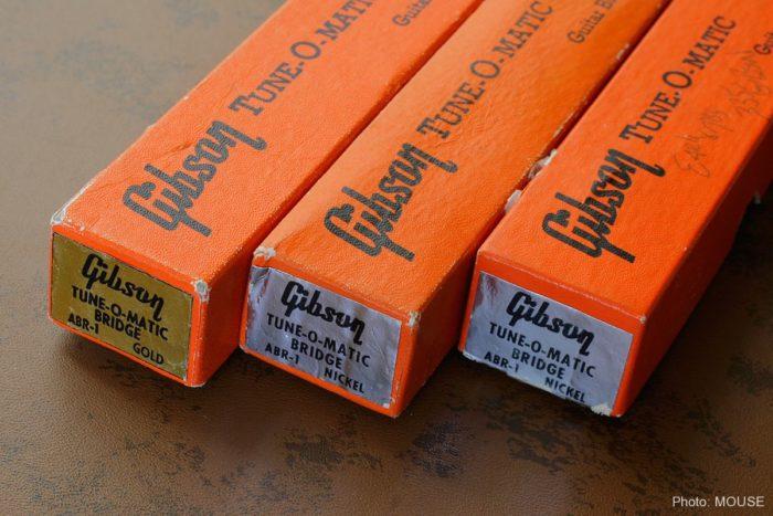 ABR-1のパッケージ、通称オレンジボックス