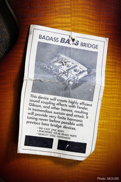 バダス・ブリッジのパッケージ