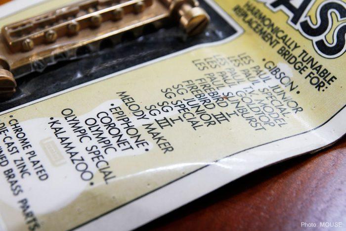 パッケージに記載されたバダス・ブリッジの適応機種
