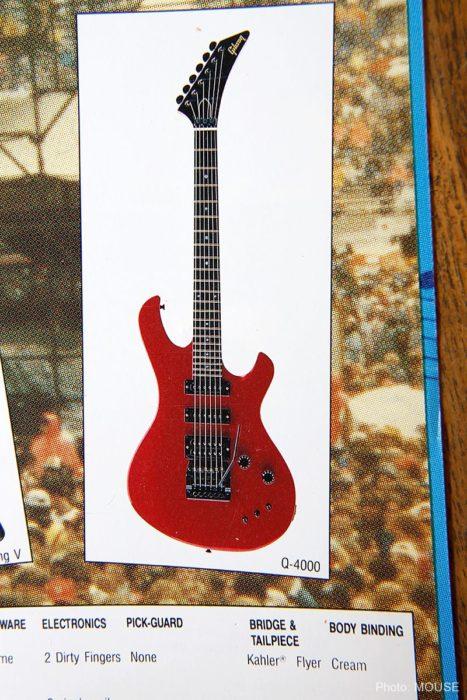 Gibson Q-4000