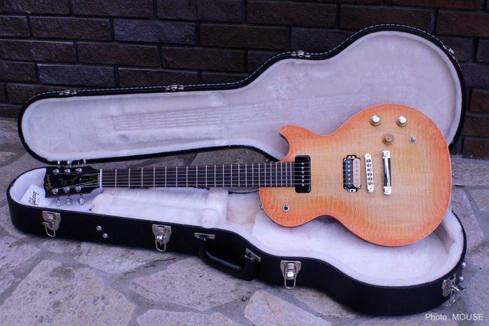 Gibson Les Paul BFG Gary Moore Signature Model