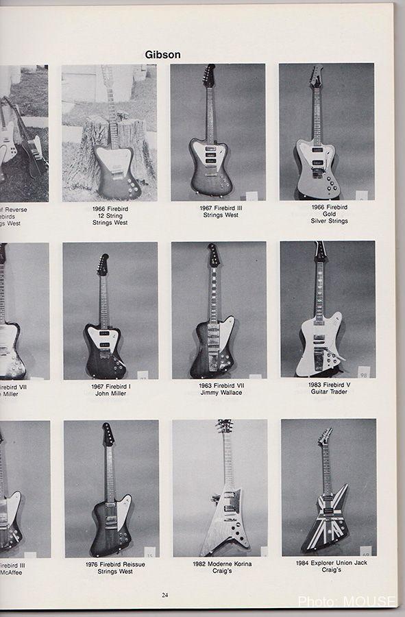 Jimmy Wallaceモデルのカタログ