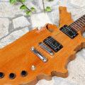 gibson-map-guitar-00