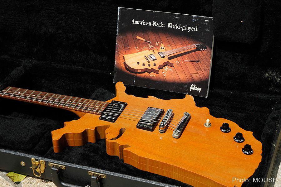 ハードケースに入ったマップギター