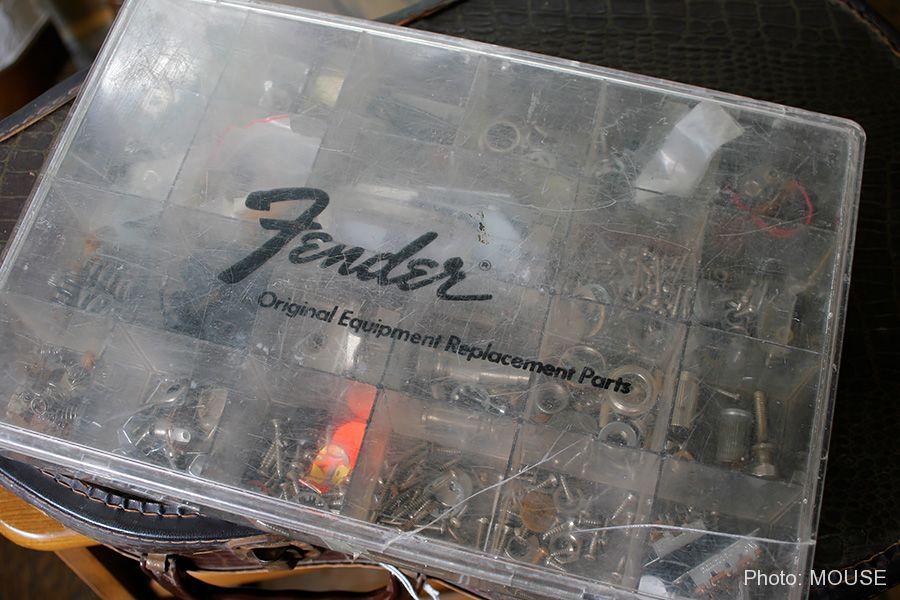 フェンダーの交換用パーツボックス