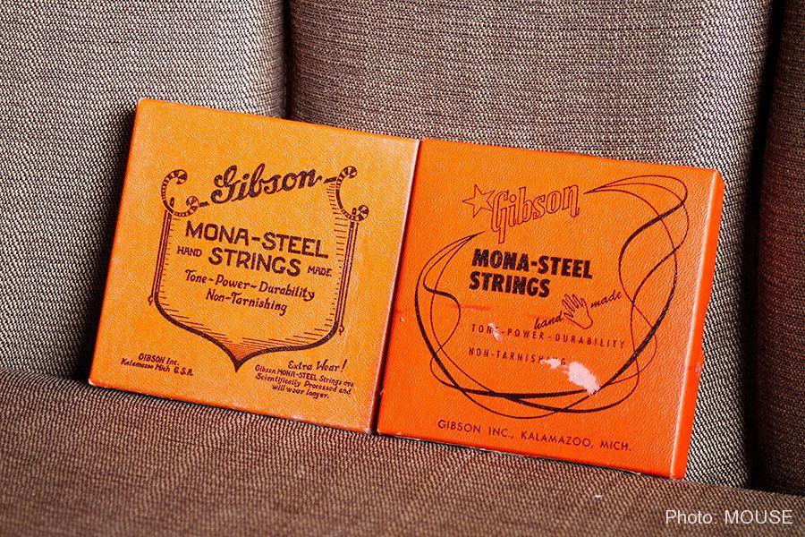 ギブソンのギター弦の年代別パッケージ比較