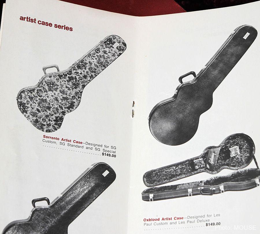 ギブソンのアーティストケースが掲載されたカタログ