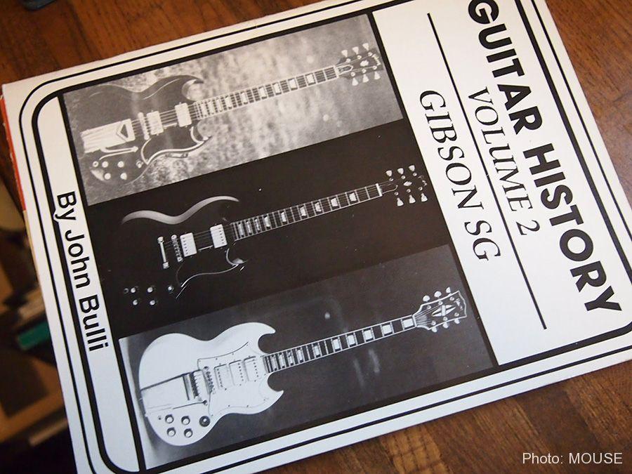 Guitar History Vol.2 SG