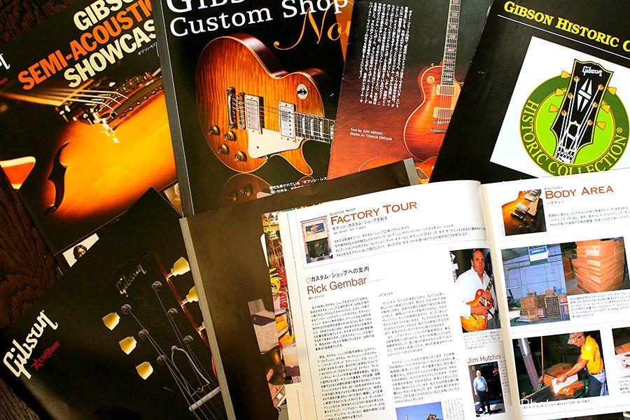 ギブソンのカタログに掲載されたファクトリーツアーの記事