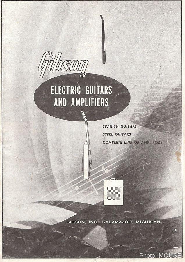 1956年のギブソン・カタログの表紙