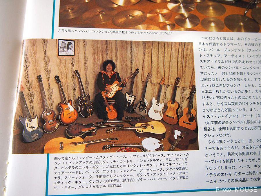 つのだひろさんの所有ギター