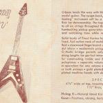 フライングVが初登場 – 1958年のギブソンカタログ