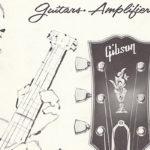 ギターに比べて高額なZipカバー – 1960年のギブソン・カタログ