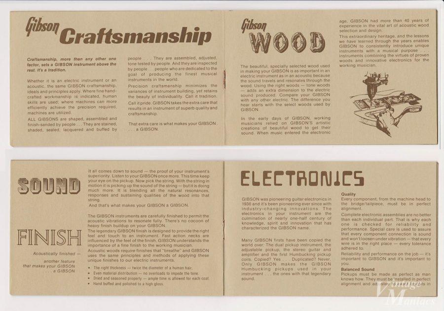木材やエレクトロニクスのこだわり