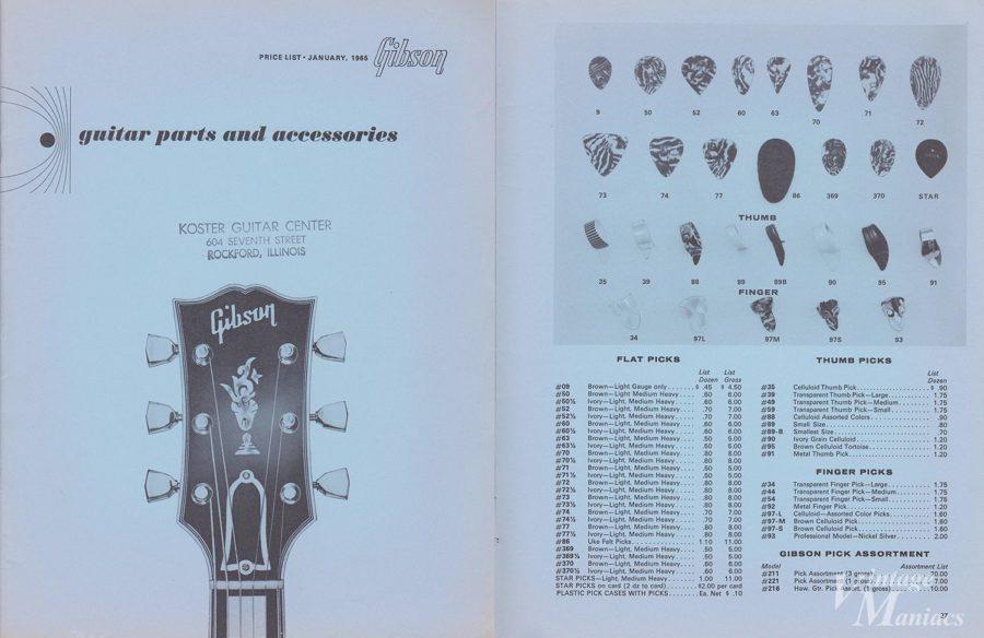 1965年のギブソンのカタログに掲載されたピック