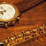 ヴィンテージのゴールドABR-1 – 59年のデッドストック