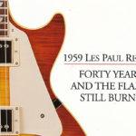 ヒストリックコレクション黎明期 – 40周年アニバーサリー 1959~1999