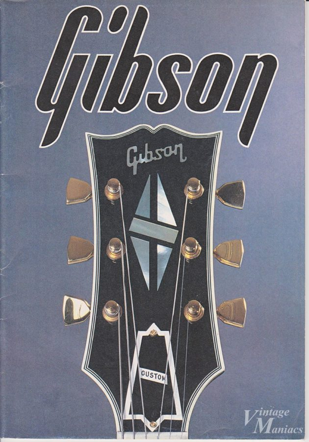 ギブソンのカタログの表紙
