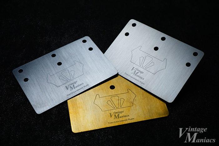 Tune-O-Kachimatic Plateの試作品