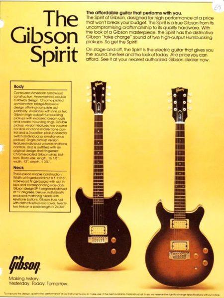 Gibson Spiritのカタログ
