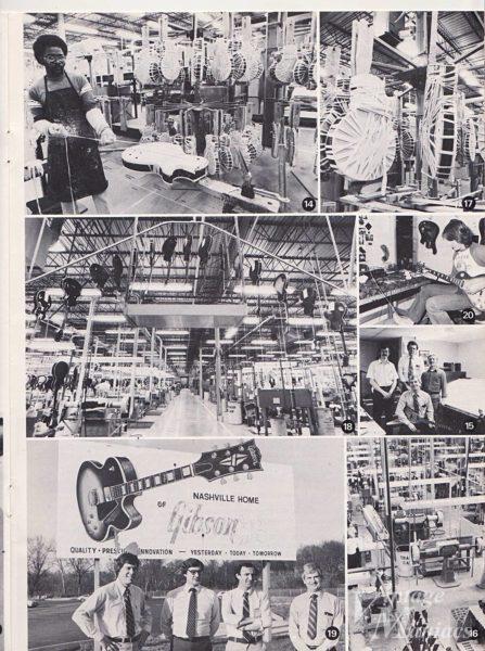 カラマズーとは印象のことなるモダンなナッシュビル工場