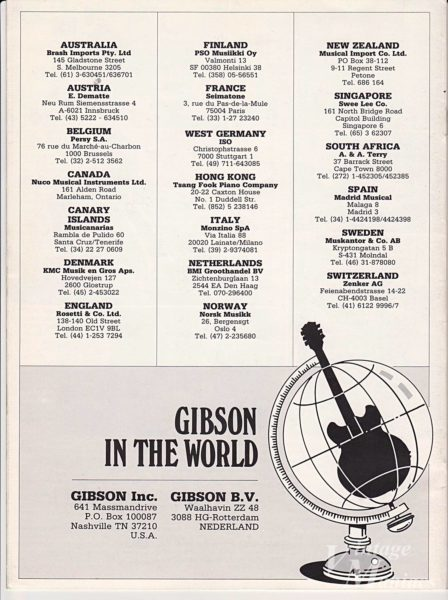 世界のギブソン・ネットワークの紹介