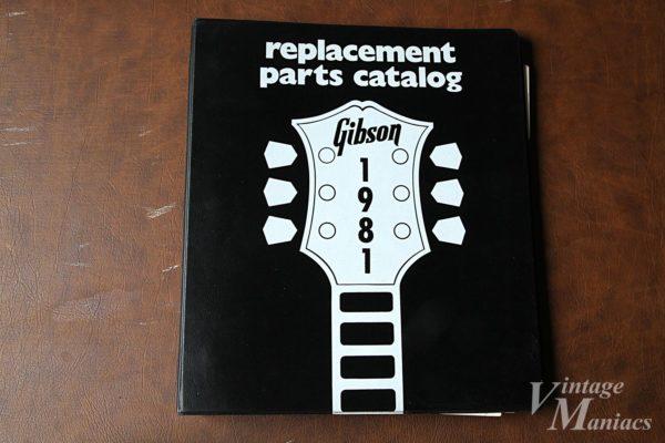 ギブソンのパーツカタログ