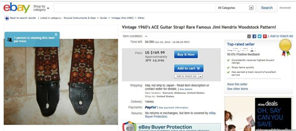 ヴィンテーストラップを出品しているeBayのキャプチャ画像