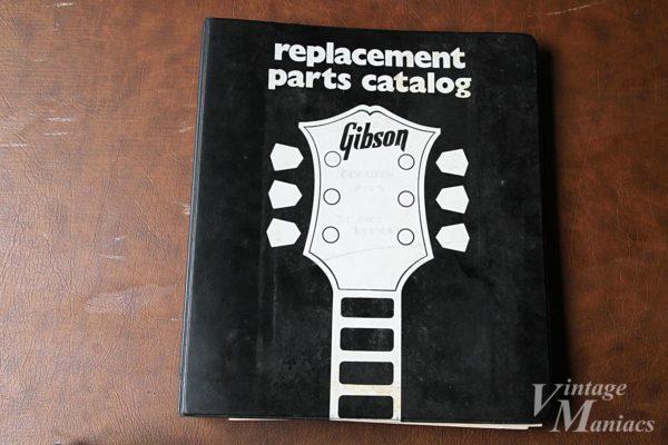 ギブソンのリプレイスメント・パーツカタログ