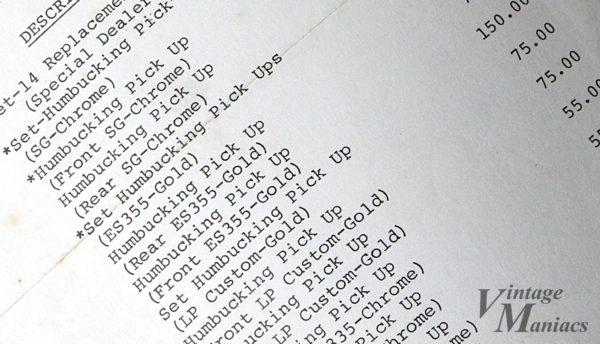 ギブソンのピックアップ価格リスト