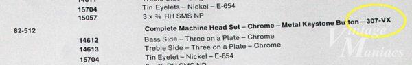 パーツカタログにある307-VXの表記