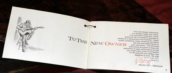 ブックレットをちゃんと読むように促すページ