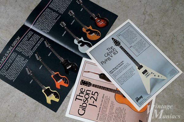 Gibson Futuraが掲載されたカタログ