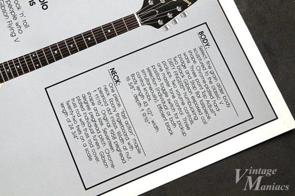 The Gibson Flying V 83のカタログスペック