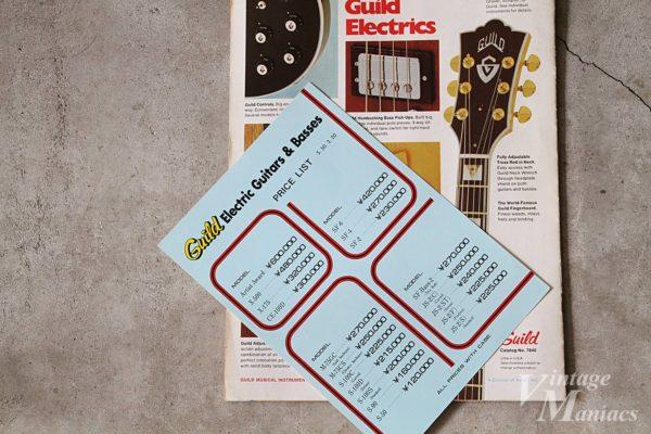 ギルドのギターとベースのカタログ