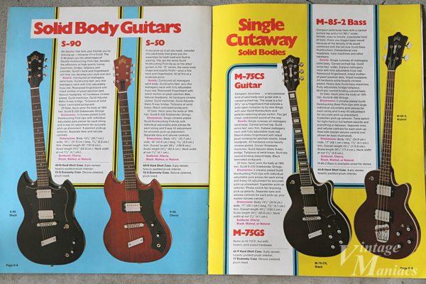 ギルドのカタログに掲載されたソリッドボディギター