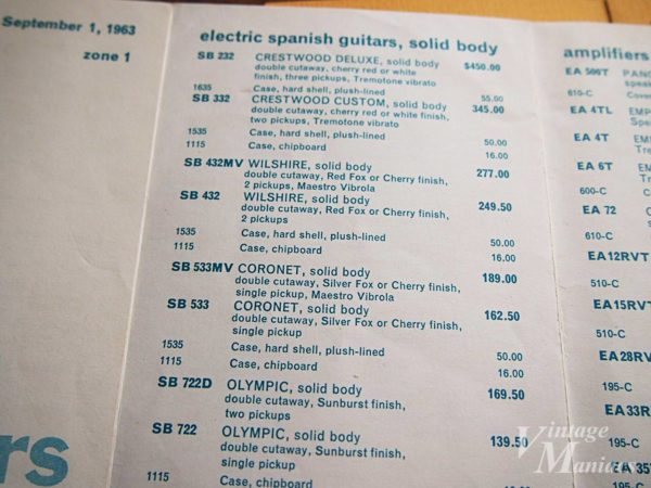 Epiphoneカタログの価格表