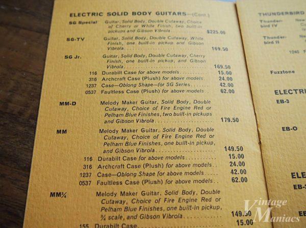 Gibsonカタログの価格表