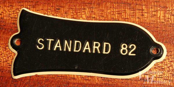 STANDARD 82のロッドカバー