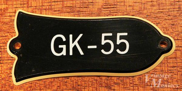 GK-55のロッドカバー