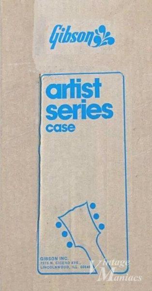 アーティストケースの梱包用ダンボール