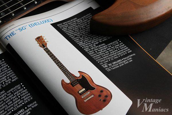 The SG Deluxeが掲載されたギブソンのカタログ