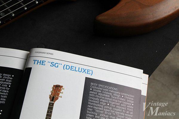 Gibson The SGのスペックが掲載されたカタログ