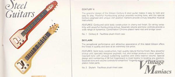 Gibson CENTURY 6とSKYLARKが掲載されたカタログ