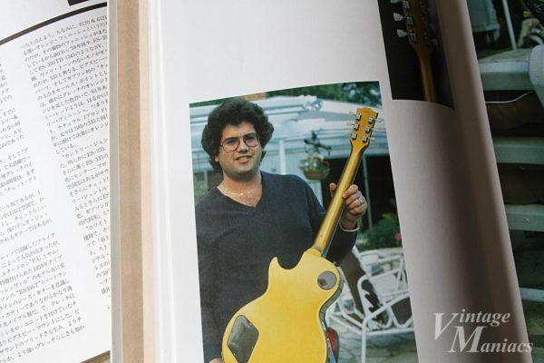 ギターを持つノーマン