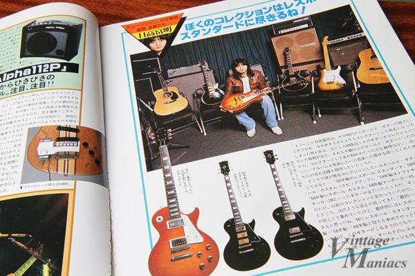日高さんのインタビュー記事