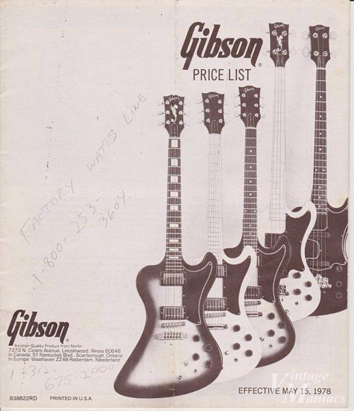 1978年のギブソンのプライスリスト